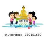 cartoon vector boy girl enjoy...   Shutterstock .eps vector #390161680