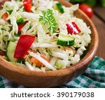 Vegetarian Vegetable Salad ...