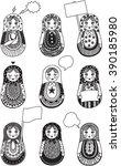 russian doll   matryoshka.... | Shutterstock .eps vector #390185980
