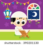 child reading quran  ... | Shutterstock .eps vector #390201130