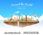 Постер, плакат: Trip to World Travel