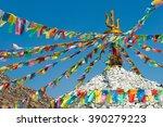 inner mongolia  china   aug 14... | Shutterstock . vector #390279223