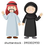 muslim man and woman together... | Shutterstock .eps vector #390302950