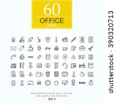 set of office icons for web or... | Shutterstock .eps vector #390320713
