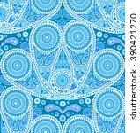 vector boho chic paisley... | Shutterstock .eps vector #390421270