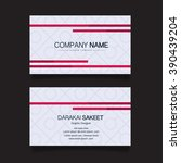 name card  modern simple... | Shutterstock .eps vector #390439204