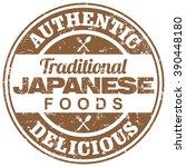 japanese foods stamp | Shutterstock .eps vector #390448180
