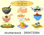 collection of delicious... | Shutterstock .eps vector #390473584