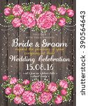 wedding invitation card with... | Shutterstock .eps vector #390564643