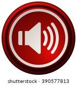 sound button  vector...