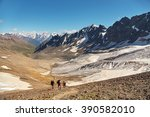 group of climbers in the... | Shutterstock . vector #390582010
