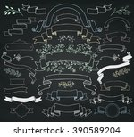 set of hand drawn colorful... | Shutterstock .eps vector #390589204