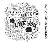 vector hand drawn lettering.... | Shutterstock .eps vector #390623290