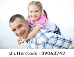 an outdoor portrait of middle... | Shutterstock . vector #39063742