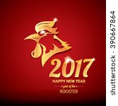 happy chinese new year 2017... | Shutterstock .eps vector #390667864