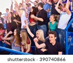 sport fans clapping and singing ... | Shutterstock . vector #390740866