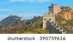 panoramic view of the great... | Shutterstock . vector #390759616