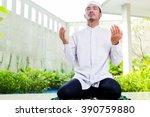 Asian Muslim Man Praying At...