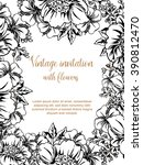 romantic invitation. wedding ... | Shutterstock .eps vector #390812470