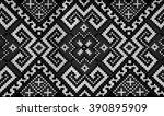romanian folk seamless pattern... | Shutterstock . vector #390895909