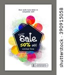 stylish sale flyer  banner or... | Shutterstock .eps vector #390915058