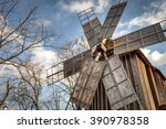 Traditional Romanian Windmill...