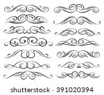calligraphic elements design... | Shutterstock .eps vector #391020394