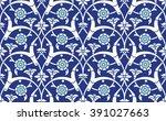 uzbekistan blue floral seamless ...   Shutterstock .eps vector #391027663
