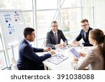business conference | Shutterstock . vector #391038088