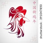 red rooster cock as symbol of... | Shutterstock .eps vector #391047850