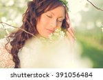girl hippie is in the middle of ... | Shutterstock . vector #391056484
