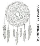 dream catcher coloring page | Shutterstock . vector #391060930
