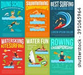Water Sport Poster Collection...