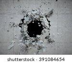 explosion  cracked concrete... | Shutterstock . vector #391084654