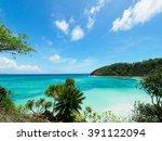 Beautiful Beach In Boracay ...