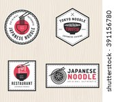 set of japanese noodles logo ... | Shutterstock .eps vector #391156780