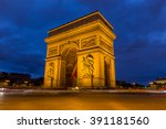 arc de triomphe in paris at... | Shutterstock . vector #391181560
