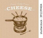 vector hand drawn illustration... | Shutterstock .eps vector #391199404