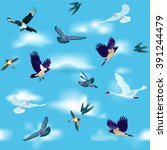 birds are flying in the sky as... | Shutterstock .eps vector #391244479