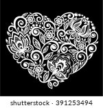 beautiful silhouette of the... | Shutterstock .eps vector #391253494