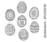 set of decorative ornamental... | Shutterstock . vector #391255150