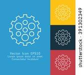 vector illustration of gear icon   Shutterstock .eps vector #391302349