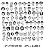 collection of black and white... | Shutterstock .eps vector #391316866