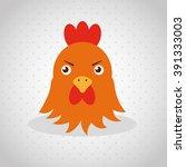 animal cartoon design  | Shutterstock .eps vector #391333003