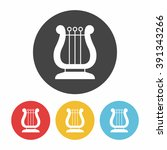 musical instrument harp icon | Shutterstock .eps vector #391343266