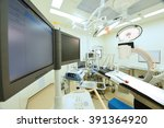equipment and medical devices... | Shutterstock . vector #391364920