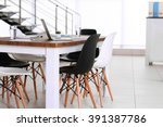 modern office. furniture set... | Shutterstock . vector #391387786