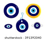 turkish eyes illustration | Shutterstock .eps vector #391392040