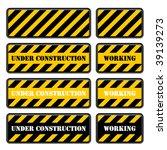 vector under construction | Shutterstock .eps vector #39139273