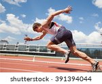 young muscular athlete is at... | Shutterstock . vector #391394044